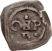 1 Pfennig - Ottheinrich and Philipp – reverse