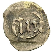 1 Pfennig - Ludwig III., Johann von Neumarkt and Otto I. of Pfalz-Mosbach (Schwarzpfennig; Amberg) – reverse