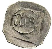 1 Pfennig - Ludwig III., Johann of Neumarkt and Otto I. of Pfalz-Mosbach (Schwarzpfennig; Amberg) – reverse