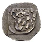 1 Pfennig - Ludwig III. (Amberg) – obverse