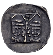 1 Pfennig - Rupert I. (Amberg) – reverse