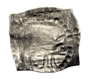1 Pfennig - Rudolf von Ramsberg-Pfullendorf – reverse