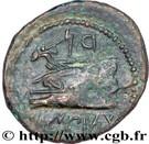 Dichalkos - Arados (Zeus and Hera, Athena over galley prow) – reverse