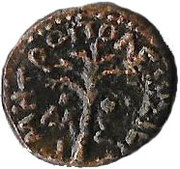 Chalkos (Tyre; Tyche; Palm tree) – reverse