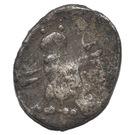 1/16 Shekel (Hippocamp) – reverse