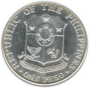 1 Peso (Bataan day) -  obverse