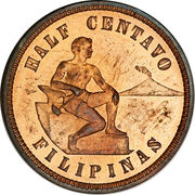 ½ Centavo (U.S. Administration) -  reverse