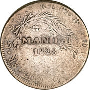 8 Reales - Fernando VII (Type I countermarked) – reverse