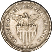 5 Centavos (Mule) – obverse