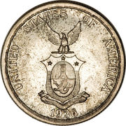 1 Peso (Commonwealth) -  obverse