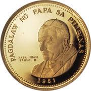 1500 Piso (Pope John Paul II) -  reverse