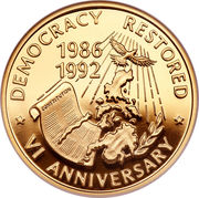 10000 Pesos (Democracy) – reverse