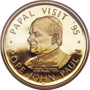 5000 Piso (Papal Visit) – reverse