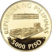 5000 Piso (Central Bank of the Philippines) -  obverse