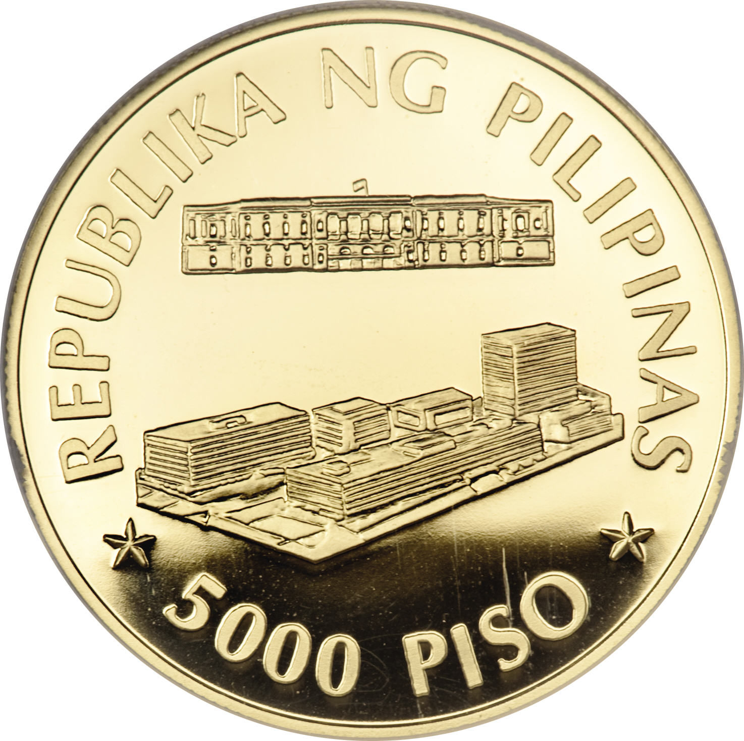Central Bank Of The Philippines: 5000 Piso (Central Bank Of The Philippines)
