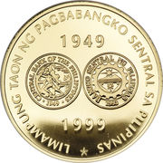 5000 Piso (Central Bank of the Philippines) -  reverse
