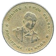 5 Centavos (Culion Island Leper Colony) -  obverse