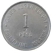 1 Peso (Culion Island Leper Colony) -  reverse