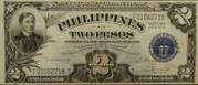 2 Pesos (Victory) – obverse