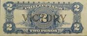 2 Pesos (Victory) – reverse