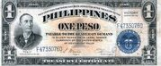 1 Peso (Victory; Central Bank) – obverse