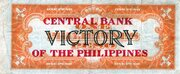 1 Peso (Victory; Central Bank) – reverse