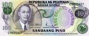 100 Piso (Ang Bagong Lipunan & Seal Type 4) -  obverse