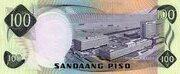 100 Piso (Ang Bagong Lipunan & Seal Type 4) -  reverse