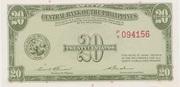 20 Centavos (Thomas de la Rue) – obverse