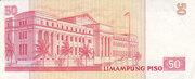 50 Piso (Type 5 seal; Executive House) -  reverse