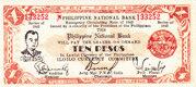 10 Pesos (Iloilo) – obverse