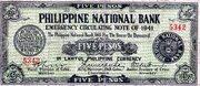 5 Pesos (Cebu) -  obverse