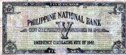 5 Pesos (Cebu) -  reverse