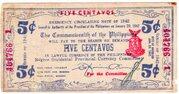 5 Centavos (Negros Occidental) – obverse