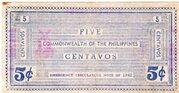 5 Centavos (Negros Occidental) – reverse