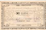 10 Centavos (Mountain Province) – reverse
