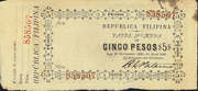 5 Pesos (Ley 30.11.1898 & 24.04.1899) – obverse