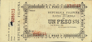 1 Peso (Ley 24.04.1899) – obverse