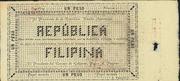 1 Peso (Ley 24.04.1899) – reverse