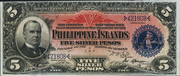 """5 Pesos (Silver certificate; without text after """"demand"""") – obverse"""