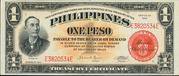 1 Peso (Mabini; Philippines; red seal; orange underprint) – obverse