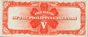 5 Pesos (Bank of the Philippines Islands; red back) – reverse