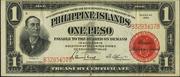 1 Peso (Mabini; red seal; no underprint) – obverse