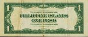 1 Peso (Mabini; red seal; no underprint) – reverse