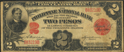 2 Pesos (Circulating note; amended by 2 acts) – obverse