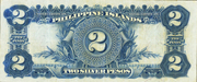 """2 Pesos (Silver certificate; with text after """"demand"""") – reverse"""