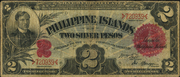 """2 Pesos (Silver certificate; without text after""""demand"""") – obverse"""
