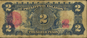 """2 Pesos (Silver certificate; without text after""""demand"""") – reverse"""