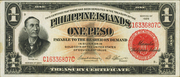 1 Peso (Mabini; Philippine Islands; red seal; orange underprint) – obverse