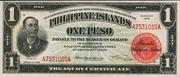 1 Peso (Mabini; red seal; green underprint) – obverse